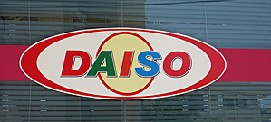 Daiso at Aberdeen